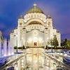 Я люблю Сербию