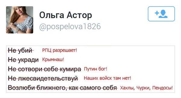 Сегодня боевики сосредоточили обстрелы только на Донецком направлении. Под Каменкой был ближний бой, - пресс-центр АТО - Цензор.НЕТ 5936