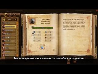 Might  Magic Heroes VII уроки   Экран города