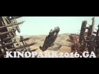 Фильм Звёздные войны Пробуждение силы смотреть онлайн 2015 HD в хорошем  ...