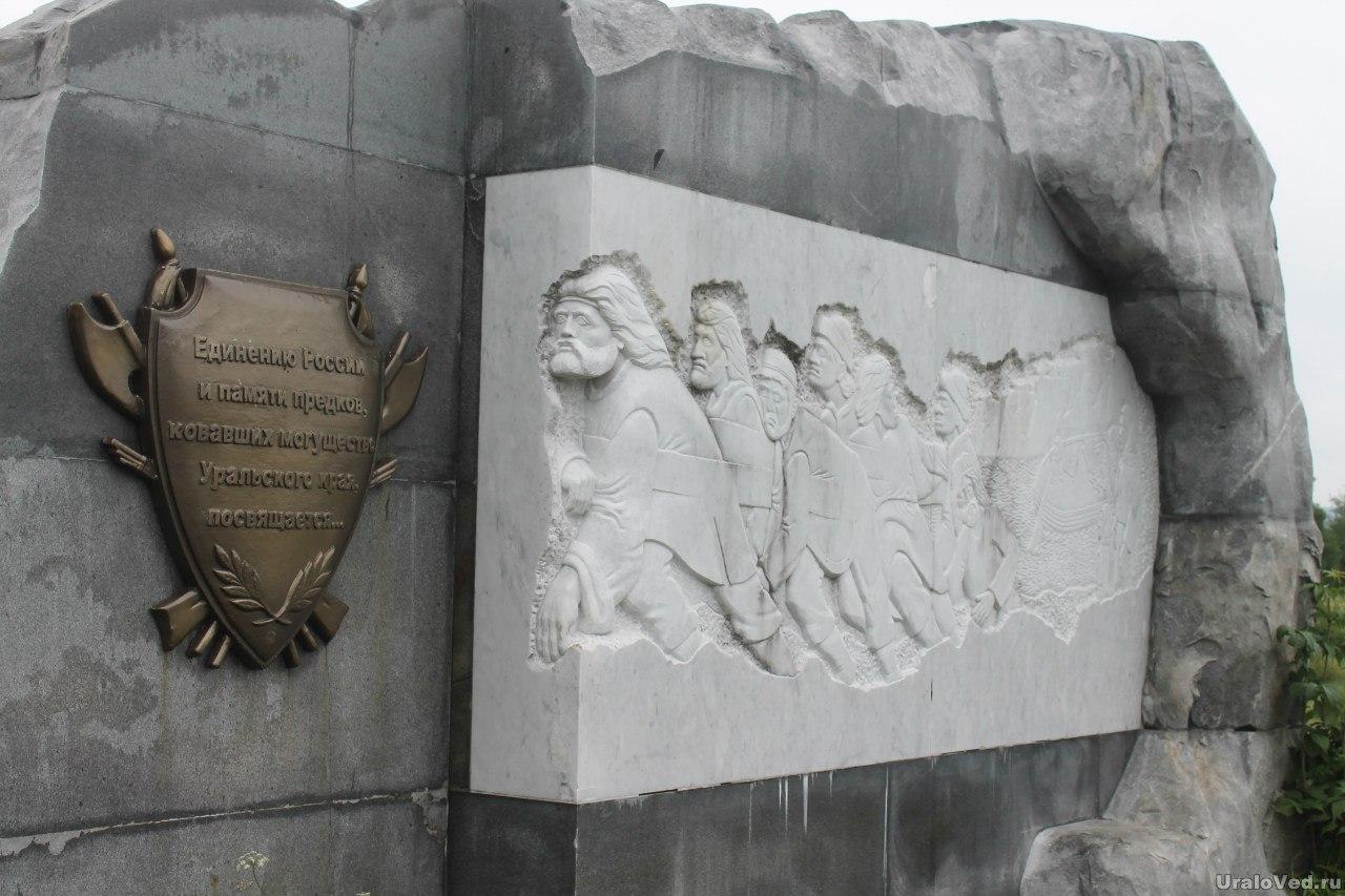 Памятник Единению России в Усть-Утке