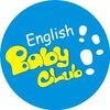 English Baby-Club