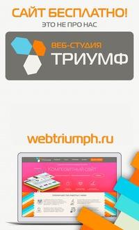 Web студия создание сайтов в москве создание сайтов петербург