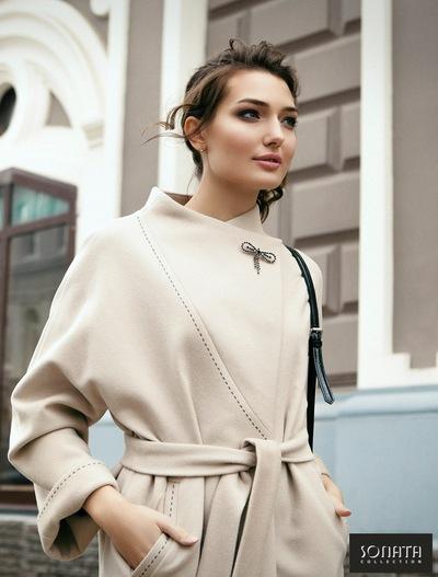 89575427aa2 SONATA COLLECTION. Женская одежда в Челябинске.