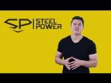 Краткое описание FAST WHEY PROTEIN SteelPower Nutrition