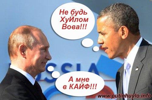 Вашингтон приостановил взаимодействие с Россией по Сирии, - Госдеп США - Цензор.НЕТ 4049