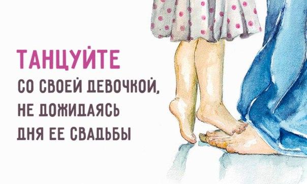 https://pp.vk.me/c629504/v629504738/29f86/4CfQWd35caU.jpg