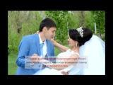 Didi wedding