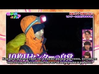 [Team Melon Pan] Nogizaka46 – Nogizakatte Doko EP153 от 28.09.2014 (русские субтитры)