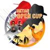 AKTAU OPEN CUP 2017