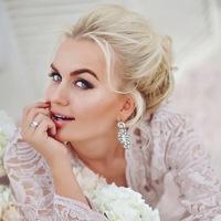 Natalya Mikhaylova salary
