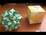 Простые Поделки Оригами. Модульный Куб из Бумаги Своими Руками. По Следам Онлайн Мастер Класса