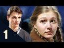 Богатая Маша 1 серия из 4 мелодрама смотреть сериал онлайн