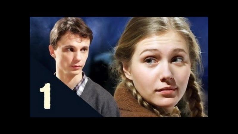 Богатая Маша 1 серия из 4 мелодрама, смотреть сериал онлайн