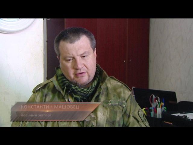 Русские своих бросают: как предали спецназовцев ГРУ — Гражданская оборона, 02.06