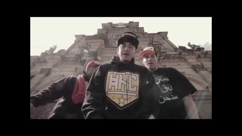 Crack Family - Lo Que Soñe Feat HKC ( Video Oficial )