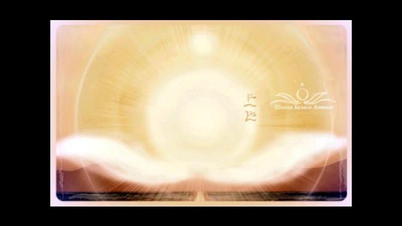 Как проходит пробуждение (просветление)? Личный опыт. Часть 3