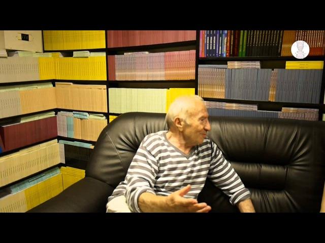 Вторая беседа с Д.И. Дубровским