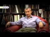 Управление миром через международные организации. Роман Василишин
