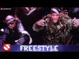 FREESTYLE - MC RENE / ONO / POPKOMM 1995 - FOLGE 86 - 90´S FLASHBACK (OFFICIAL VERSION AGGROTV)