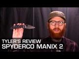 Spyderco Manix 2 Lightweight - рабочий тест, нож must have EDC!)