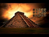 Зашифрованное послание древних людей. Письмена цивилизации майя. Фильм 2й