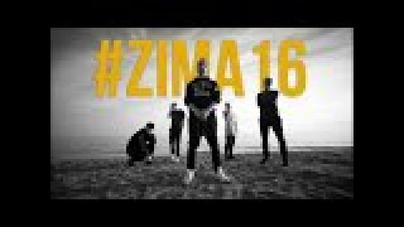 BIG Music - ZIMA16