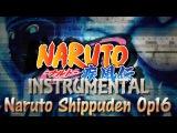 INSTRUMENTAL | Naruto Shippuden OP16 | Silhouette (DEMO)