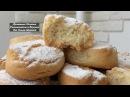 Домашнее Печенье Рассыпчатое и Очень Вкусное Homemade Cookies, English Subtitles