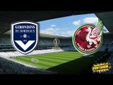 Бордо - Рубин 2 : 2 Голы. Лига Европы. 10/12/2015