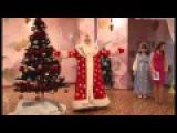 Дед Мороз на утреннике в детском саду