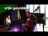 The Stanley Clarke Band - No Mystery (Live @Bimhuis Amsterdam)