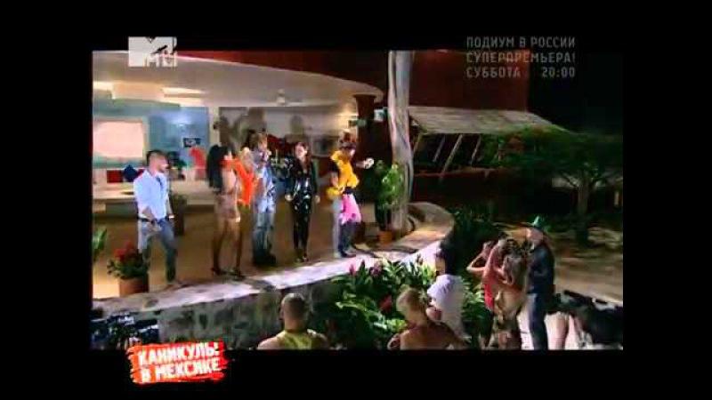 Тима Брик PR: Сергей Зверев и Жанна Фриске - Каникулы в Мексике!