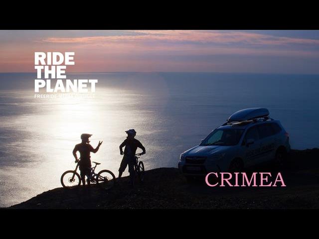 RideThePlanet Крым Маунтинбайк
