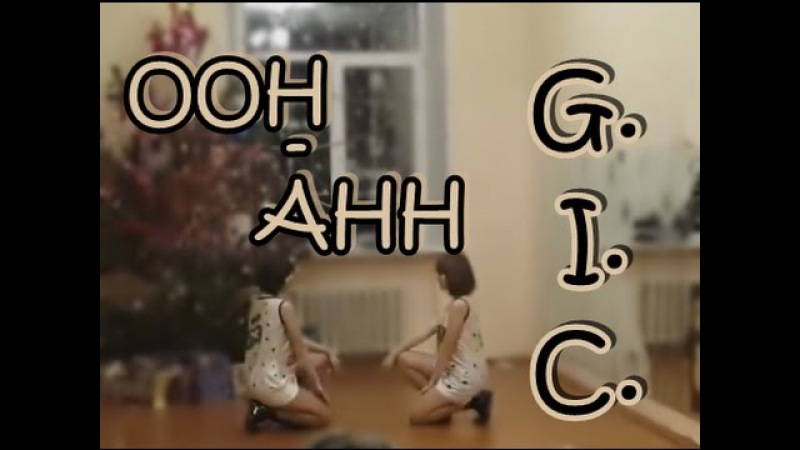TWICE (트와이스) - OOH-AHH하게 (Like OOH-AHH) dance cover by G.I.C (Haru [ID:A] Ira [F-Line])
