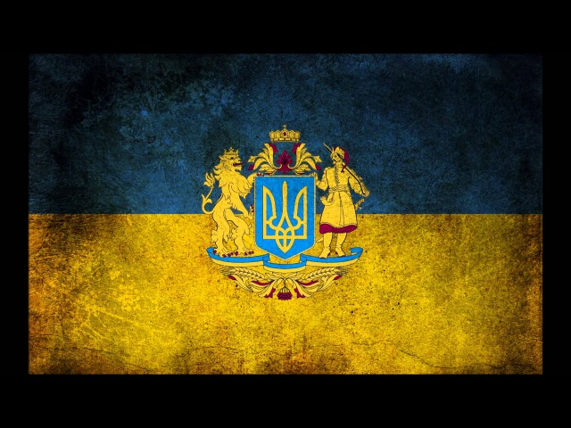 National anthem of Ukraine [in Georgian] უკრაინის სახელმწიფო ჰიმნი [ქართულ431