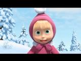 Машины сказки (Маша и медведь) - все серии подряд - мультфильм (21-26 серии)