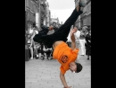 Уличный супер брэйк дэнс - Street break dance!