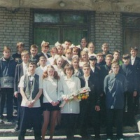 Ходыкин Викторович