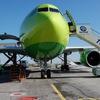 Аванти - авиаперевозки грузов