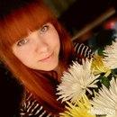 Арина Загребаева. Фото №13