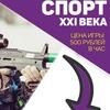 Лазертаг в Москве | Лазерный пейнтбол ЛазерСпорт