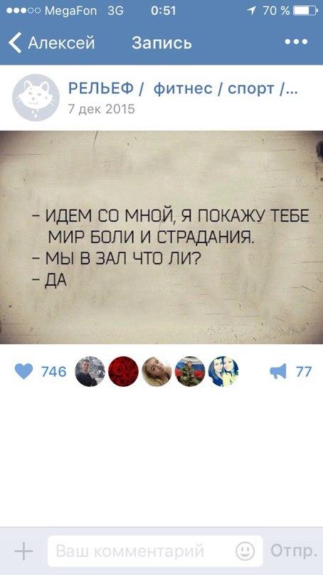 Алексей Харитонов | Москва