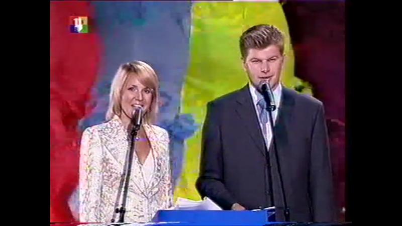 $ DV-аншлаг на черном море 2 часть 2004г победа на сочах 2014г юрмола 2004г концерт наши песни реклама про фелекса