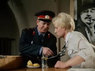 Частный детектив, или Операция «Кооперация» (1989)