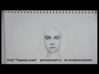 Основы Рисования Портретов: Как рисовать портреты карандашом