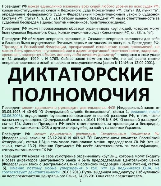 https://pp.vk.me/c629505/v629505461/ed31/gN80vTblEc0.jpg