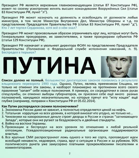 https://pp.vk.me/c629505/v629505461/ed38/MbgG0w24hQc.jpg