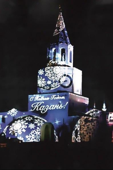 В марте на стенах Казанского Кремля вновь покажут маппинг-шоу