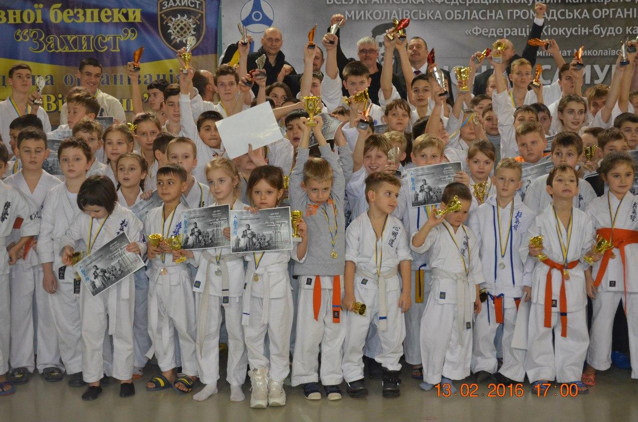 23-й Чемпионат Николаевской области